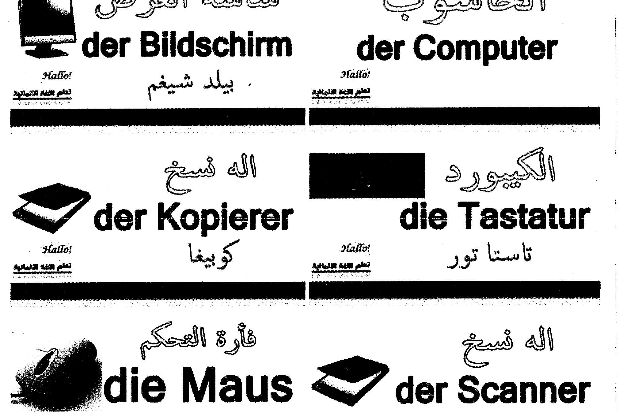 Dokument mit deutschen und arabischen Vokabeln